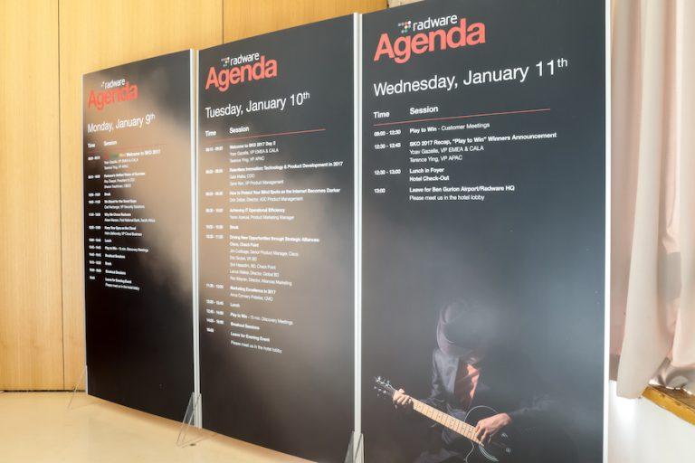 מלון יערים - Radware conference