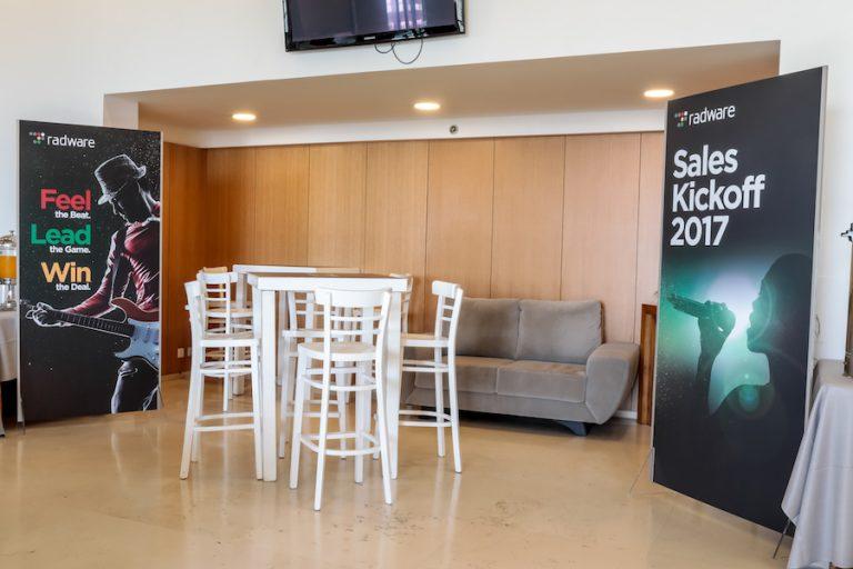מלון יערים - פינת שיחה - Radware conference